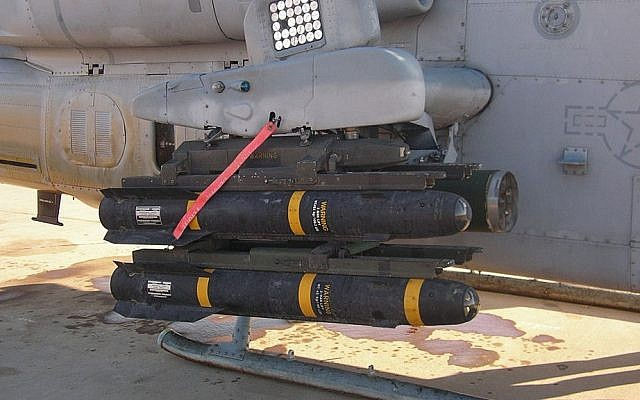 Illustrative photo of Hellfire missiles (photo credit: CC BY-Wikipedia)
