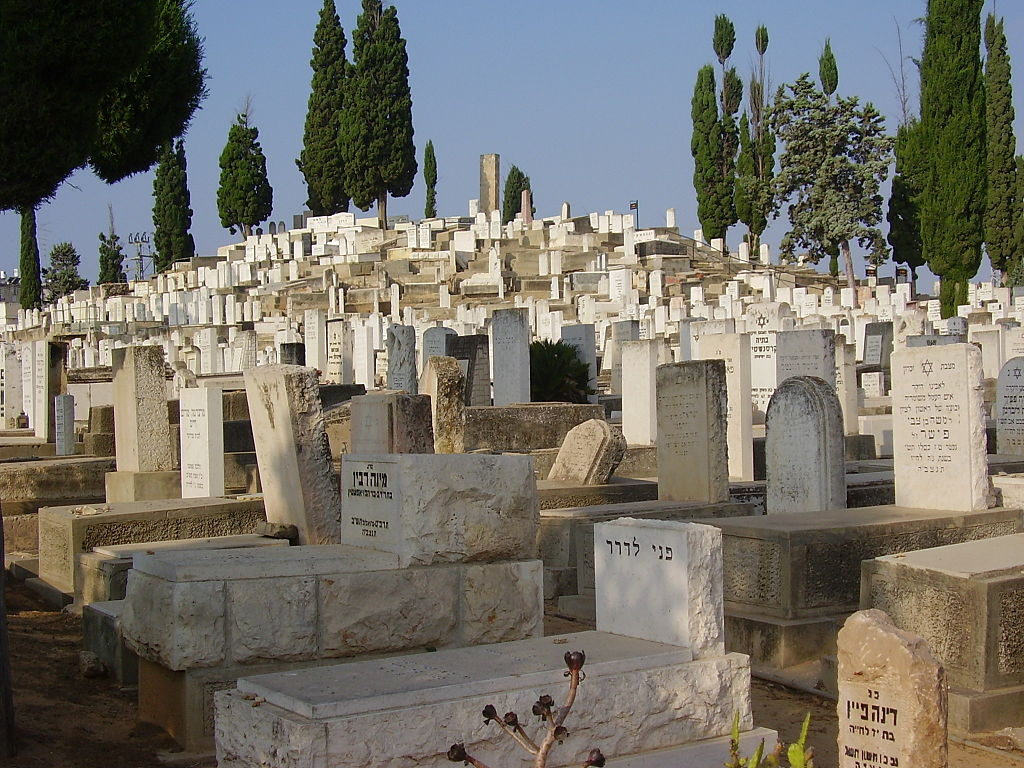 A view of Sycamore Memorial at the old cemetery in Rishon Lezion (photo credit: Avishai Teicher/PikiWiki - Israel free image collection project)