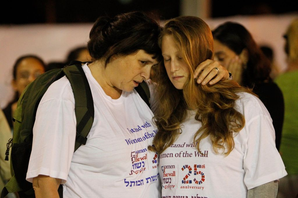 Rabbi Susan Silverman with her daughter and fellow Women of the Wall activist Hallel Silverman, has been active in Women of the Wall and her youngest daughter is now joining the protest effort (Courtesy of Women of the Wall)