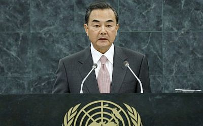 China's Foreign Minister Wang Yi addressing the United Nations in September. photo credit: UN/Paulo Filgueiras)