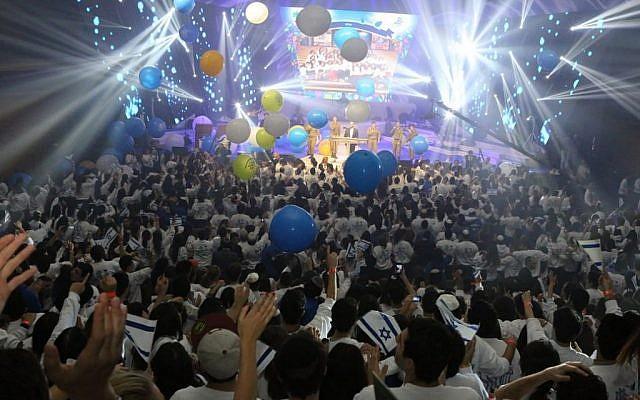 French Jewish high schoolers celebrate in Jerusalem on Thursday, December 19 as part of the Jewish Agency's Bac Bleu Blanc program. (photo credit: Avi Dodi/Jewish Agency)