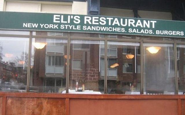 Eli's Restaurant, a Washington, DC, favorite (photo credit: courtesy)