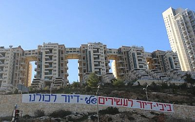 "A huge election campaign sign reading ""Bibi - Housing for the Wealthy. Shelly - Housing for Everybody"" posted by the Israeli Labor Party underneath the Holyland complex in Jerusalem, a controversial luxury development that some estimate remains 40% to 60% empty during much of the year (photo credit: Flash90)"