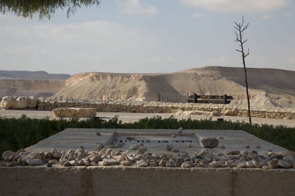 A view of the Zin Valley from David and Paula Ben-Gurion's grave in Sde Boker (photo credit: Sarah Schulman/Flash 90)