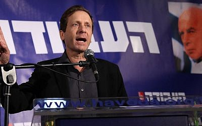 Isaac Herzog at a news conference in Tel Aviv, November 22, 2013, after winning the Labor Party leadership (photo credit: Gideon Markowicz/FLASH90)