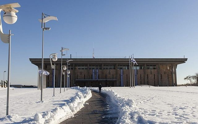 The Knesset on December 16, 2013. (photo credit: Flash90)