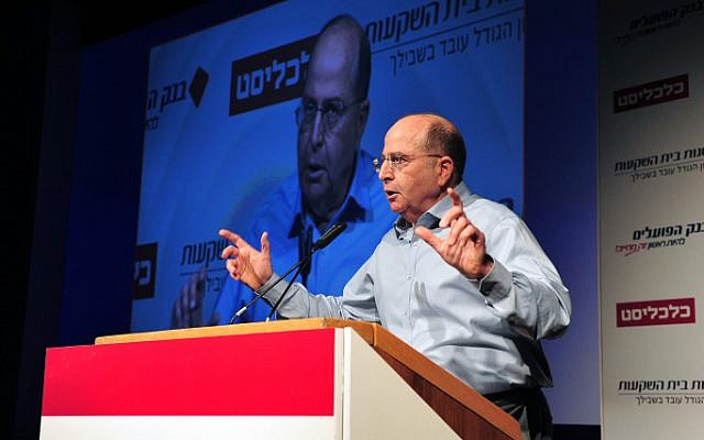 Defense Minister Moshe Ya'alon speaks at an economics conference in Tel Aviv on December 30, 2013 (photo credit: Ariel Hermoni/Ministry of Defense/Flash90)