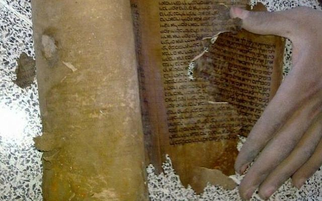 Picture said to show a Torah scroll from the Jobar Synagogue in Damascus. (photo credit: courtesy)