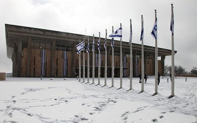 The Knesset, blanketed in snow, Thursday, December 12, 2013 (photo credit: Knesset spokesperson)