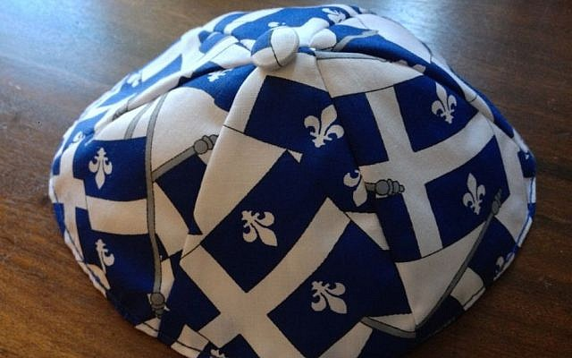 The Québec Kippa, designed by Rabbi Yisroel Bernath, protests a proposed ban on the wearing of religious symbols in the public sphere in Quebec. (photo credit: Courtesy Yisroel Bernath)