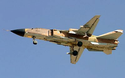 An Islamic Republic of Iran Air Force Su-24MK fighter aircraft (photo credit: CC BY-SA, Shahram Sharifi/Wikimedia)