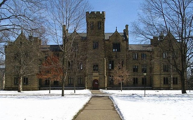 Ascension Hall at Kenyon College, in Gambier, Ohio (photo credit: Austin Godber/Wikimedia Commons)
