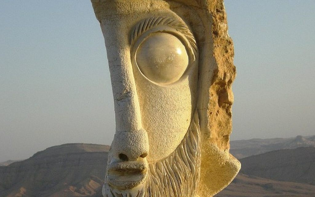 Mitzpe Ramon Sculpture Gardens (photo credit: Shmuel Ba-Am)