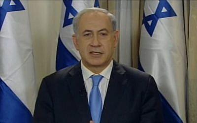 Prime Minister Benjamin Netanyahu speaks to the Saban Forum, December 8, 2013 (photo credit: Saban Forum screenshot)