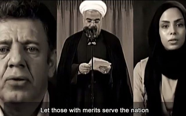 Footage from Iran's 'New Voyager' video supporting President Hassan Rouhani (screen capture: YouTube)