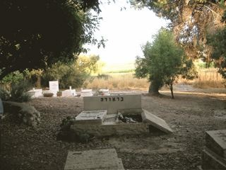 A view of the Gezer cemetery and the plains beyond (photo credit: Jessica Steinberg/Times of Israel)