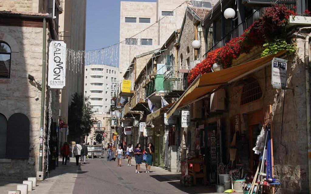 Yoel Solomon Street (photo credit: Shmuel Bar-Am)