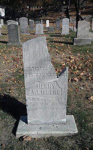 Repaired tombstone at the Hebrew Charitable Burial Ground in Malden, Massachusetts (photo credit: Matt Lebovic)