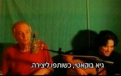 Einstein with producer Bugatti (photo credit: Channel 2 screenshot)