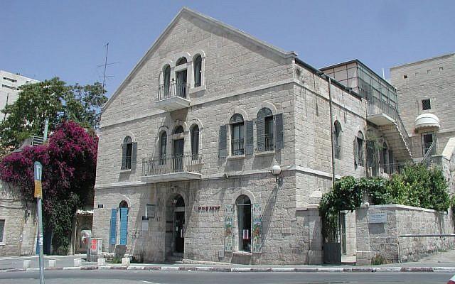 The former Baharav Hotel (photo credit: Shmuel Bar-Am)