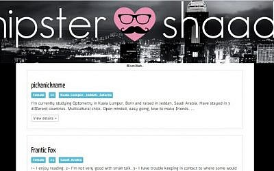 HipsterShaadi.com (screen capture)