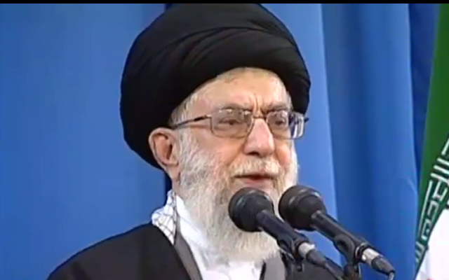 Iran's Supreme Leader Ayatollah Ali Khamenei (screen capture: YouTube/PressTVGlobalNews)
