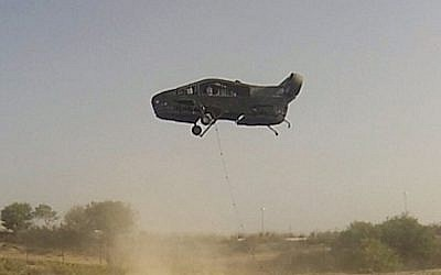 An Airmule in action (Photo credit: Courtesy)