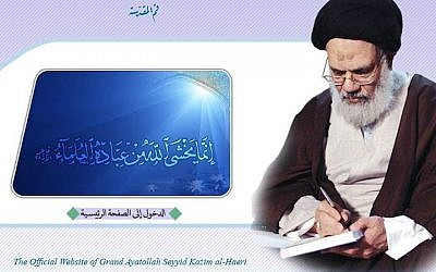 Screen capture from the official website of prominent Shiite authority, Grand Ayatollah Kazim al-Haeri. (photo credit: screen capture)