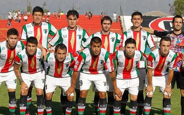 Chile's Palestino soccer team and their new jerseys which show the entire map of Israel as Palestine (photo credit: Facebook/Club Deportivo Palestino)