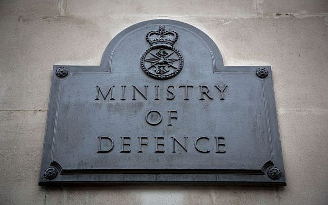Plaque outside the British Defense Ministry's main building in London (photo credit: CC BY Harland Quarrington/Wikipedia)