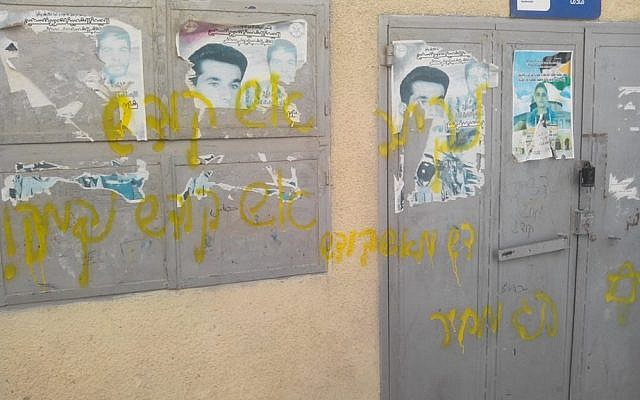 Graffiti sprayed on a wall in an apparent 'price tag' attack in the Palestinian village of Madama, in the northern West Bank, January 8, 2014. (photo credit: Rabbis For Human Rights)
