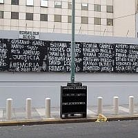 Illustrative: Names of those killed in a 1994 terrorist attack adorn the front of the AMIA building in Buenos Aires, Argentina (Nbelohlavek/Wikimedia Commons)