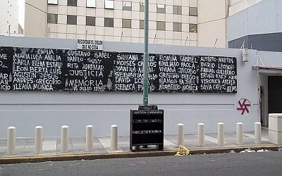 Names of those killed in a 1994 terrorist attack adorn the front of the AMIA building in Buenos Aires, Argentina (Nbelohlavek/Wikimedia Commons)