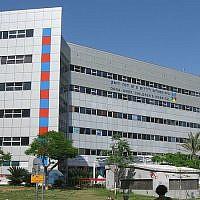 Dana-Dwek Children's Hospital in Tel Aviv (photo credit: Tel Aviv Medical Center)