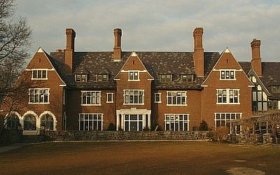 Sarah Lawrence College. (photo credit:Wikimedia)