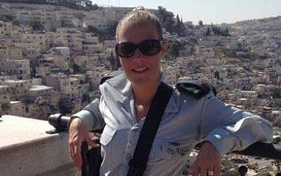 Maj. Oshrat Bachar, the IDF's first female battalion commander. (IDF Spokesperson/Twitter)