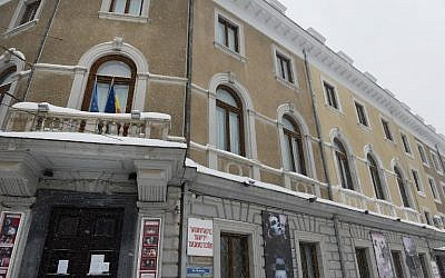 The Romanian State Jewish Theater in Bucharest. (AFP/Daniel Mihailescu)