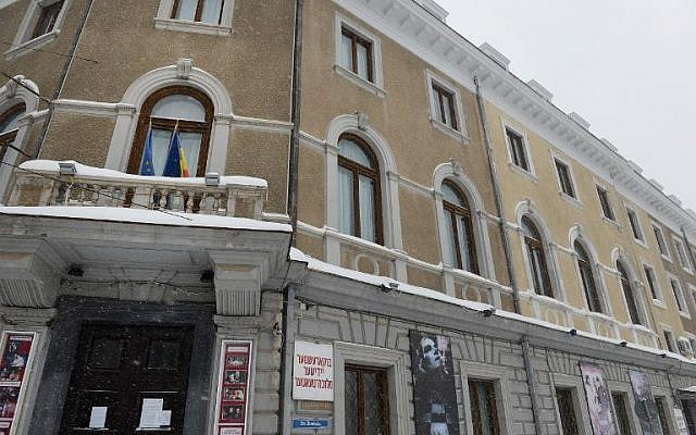 The Romanian State Jewish Theatre in Bucharest, January 29, 2014 (photo credit: AFP/Daniel Mihailescu)