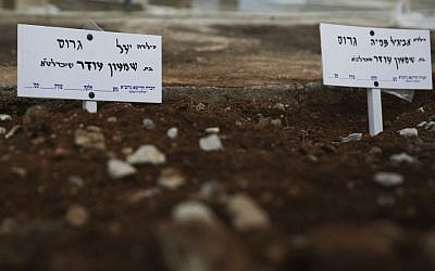 The fresh graves of Yael and Avigail Gross, the two young girls who died from poisoning caused by inhalation of hazardous materials, after their family home was treated with pesticides a few days before. (photo credit: Hadas Parush/Flash 90)