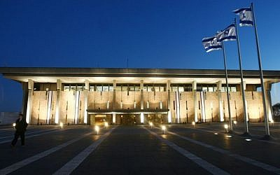 The Knesset, Jerusalem (photo credit: Orel Cohen/Flash90)