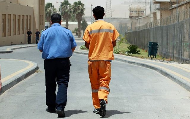 An illustrative photo of an inmate at the Eshel Prison in Beersheba (file photo: Moshe Shai/Flash90)