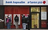 A Bank Hapoalim cash machine. (Yonatan Sindel/Flash90)
