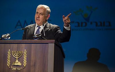 Prime Minister Benjamin Netanyahu at the International Conference Center in Jerusalem, January 15, 2014.  (photo credit: Flash90)