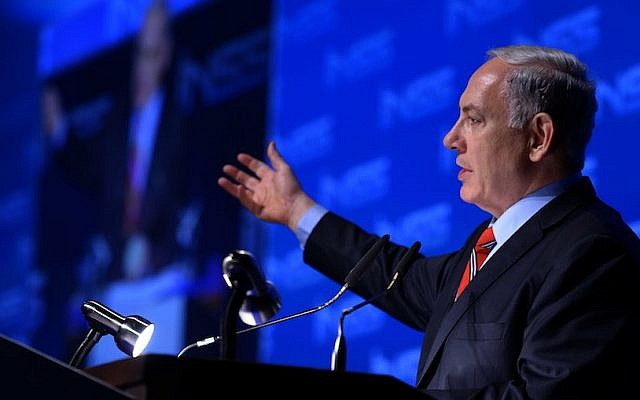 Prime Minister Benjamin Netanyahu speaks during the 7th Annual International INSS Conference in Tel Aviv. (Photo credit: Avi Ohayon/GPO/Flash90)