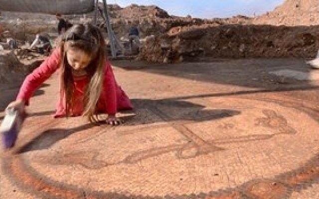 The elaborate mosaic at a Byzantine church uncovered by Israeli archaeologists near Kiryat Gat (photo credit: courtesy/IAA)