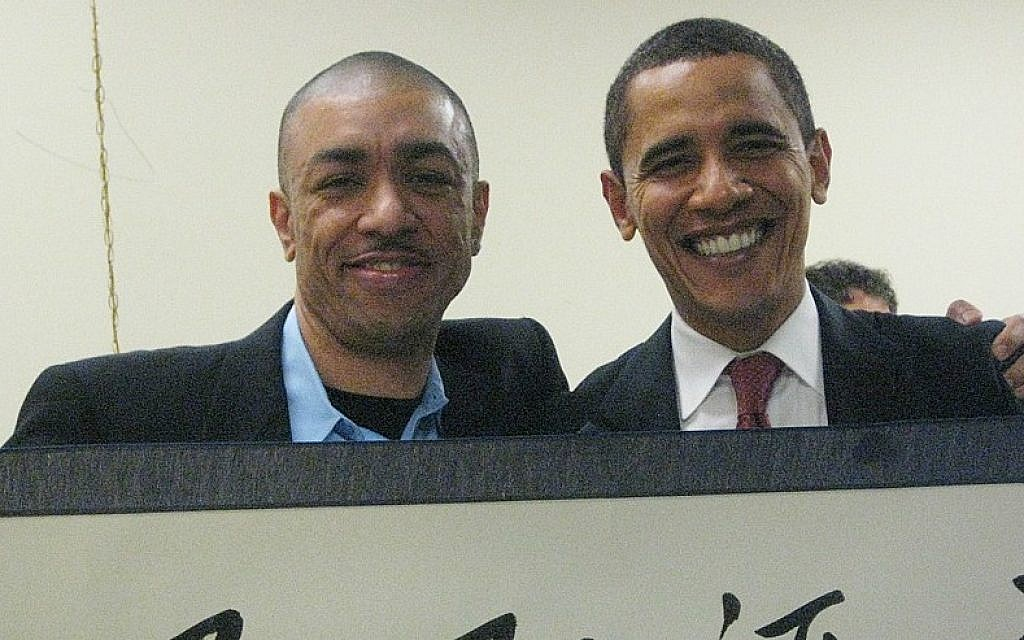 Mark Okoth Obama Ndesandjo and relative in Austin, 2008 (Courtesy Mark Okoth Obama Ndesandjo)