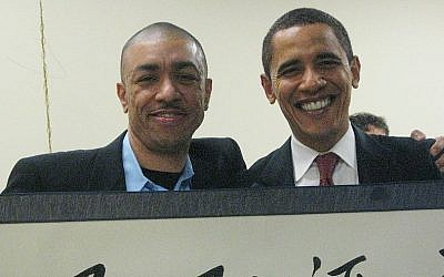 Mark Okoth Obama Ndesandjo and relative in Austin, 2008 (Courtesy Mark Okoth Obama Ndesandjo)