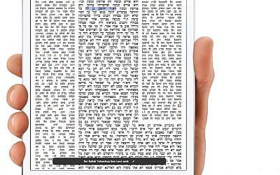 Mercava's 'Daf Yomi' app displayed on an iPad Mini. (photo credit: Courtesy of Mercava)