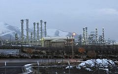Iran's heavy water nuclear facility, near the central city of Arak (AP/ISNA, Hamid Foroutan/File)