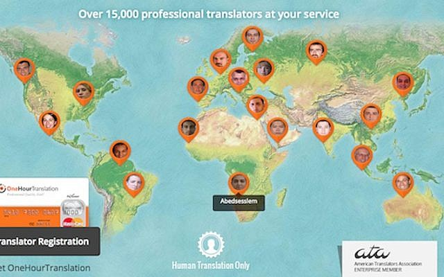 Locations of some of OHT translators (Photo credit: Courtesy)